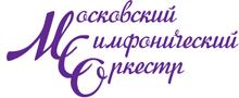 Московский симфонический оркестр